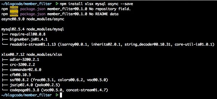 Node js实践:读取Excel,查询MySQL - 为程序员服务
